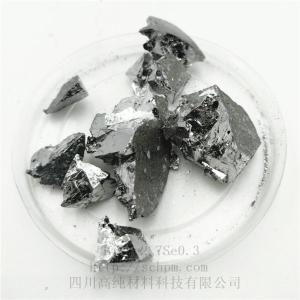 热电材料99.99%硒碲铋Bi2Te2.7Se0.3 产品图片