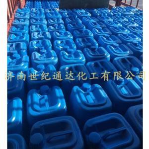次平台50水溶液 可订做其他含量