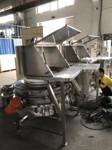 小袋自动拆包机 拆包机价格  自动拆包机厂家  强牛机械