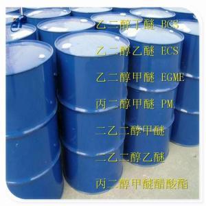 二乙二醇丁醚 DGBE