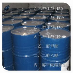 乙二醇苯醚 EPH