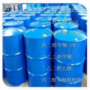 乙二醇乙醚醋酸酯 CAC