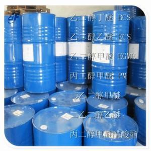 二丙二醇甲醚醋酸酯 DPMA