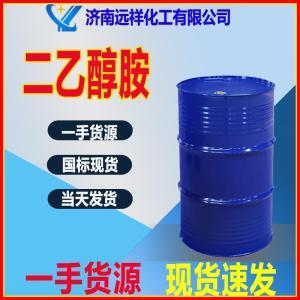 二乙醇胺工业级 国标含量 济南直发 量大优惠