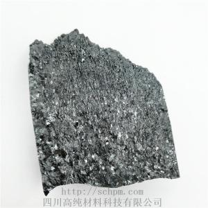 光电材料99.99%碲化镉CdTe 产品图片