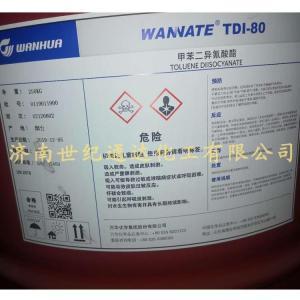 TDI拜耳/巴斯夫/巨力/万华等多个品牌原装代理