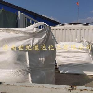 多种包装的五氧化二磷 现货供应