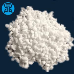 PE 硅酮母粒 硅酮含量 50%应用于电线电缆 爽滑性好 添加比例百分之二 产品图片