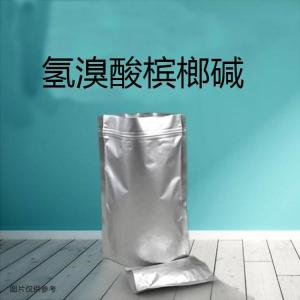 300-08-3原料药现货供应