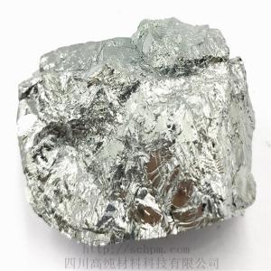 真空化合物99.999%锑化铟IndiumAntimonide 产品图片