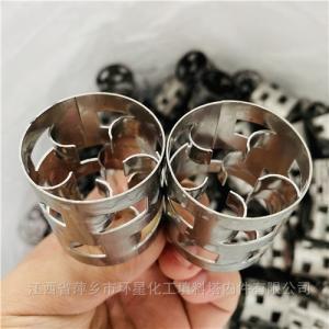 浙江客户采购臭氧项目金属304鲍尔环填料不锈钢鲍尔环38 38 0.6
