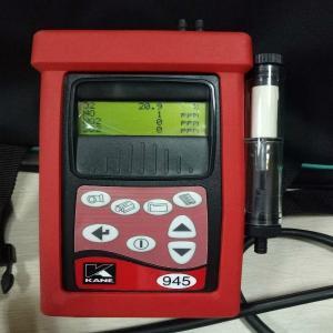 KM905手持式进口烟气分析仪可无线通讯