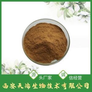 茶藨子叶状层菌发酵菌丝体粉 金银花菌粉