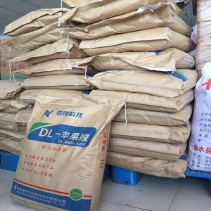 DL-苹果酸生产批发 产品图片