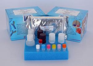 鱼类健忘性贝类毒素(ASP)ASP检测试剂盒 产品图片
