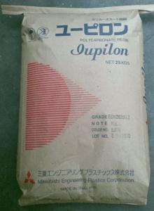 PC/ABS MB2215R 价格日本三菱工程MB2215R