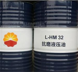 L-HM系列抗磨液压油 假一罚十