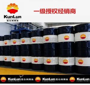L-HM68抗磨液压油