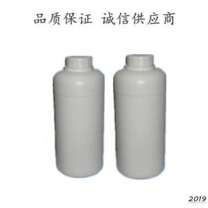 β-烟酰胺腺嘌呤二核苷酸磷酸四钠盐(还原型) 产品图片