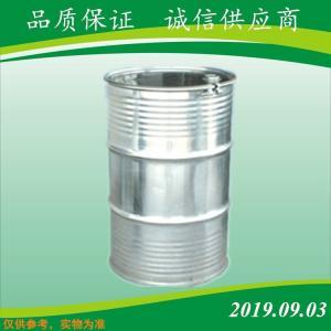 二乙二醇二缩水甘油醚原料 产品图片