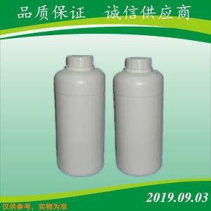 四氯甘脲  产品图片