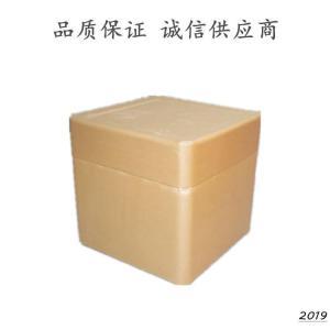 2,4-二羟基苯甲酸  产品图片