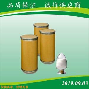 烟酸  产品图片