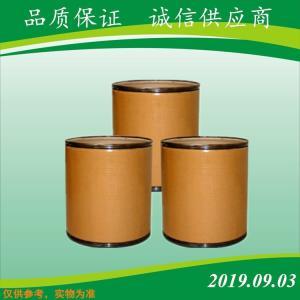 溶剂黄114  产品图片