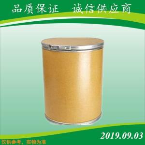 奥克立林(UV-3039) 产品图片