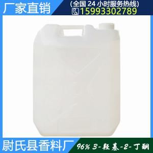 3-羟基-2-丁酮(乙偶姻、醋嗡)