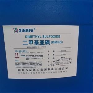 二甲基亚砜 DMSO 产品图片