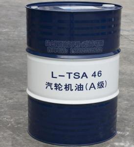 L-TSA系列汽轮机油(H型)