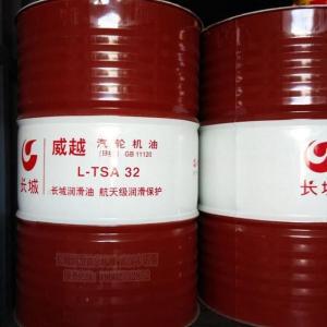 航空液压油(空中用) 湖北生产厂家