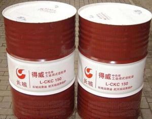 L-CKC150中负荷工业闭式齿轮油 湖北生产厂家