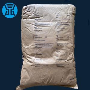 润滑剂日本花王扩散粉EB-FF 分散剂 EBS扩散粉 润滑剂 产品图片
