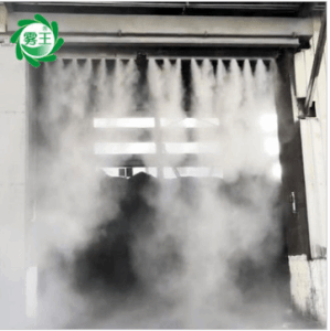 煤矿干雾抑尘系统