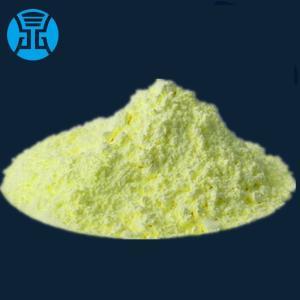 荧光增白剂KSN 工程料增白效果强增艳耐高温 塑料尼龙增白剂ksn 产品图片
