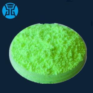 荧光增白剂KCB 塑胶薄膜发泡塑料增白剂 耐高温增艳提亮增白剂kcb 产品图片