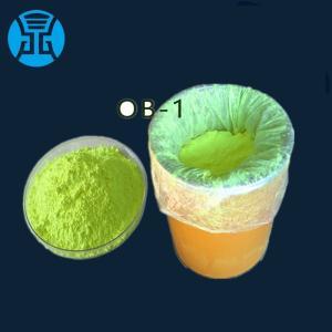 荧荧光增白剂OB-1 耐高温 塑料专用荧光增白剂OB1 纤维塑料增白增艳 产品图片