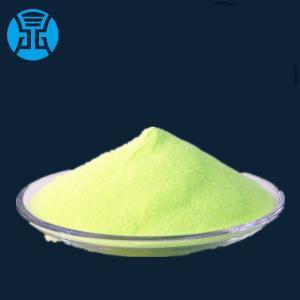 荧光增白剂PF-1 PVC管材 高纯度耐高温 涤纶棉纶荧光增白剂pf-1 产品图片