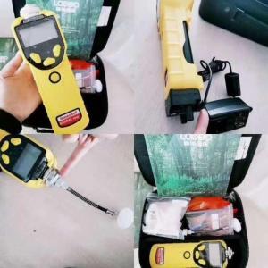 挥发性有机物检测仪PGM-7320VOC检测仪 产品图片