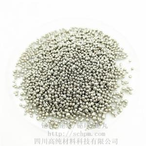 1-3mm99.995%铋珠CasNo:7440-69-9 产品图片