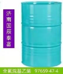 全氟烷基乙烯  97659-47-7