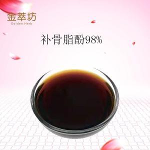 补骨脂酚98%  CAS 10309-37-2 产品图片