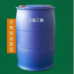 三氟乙酸  三氟乙酸厂家76-05-1