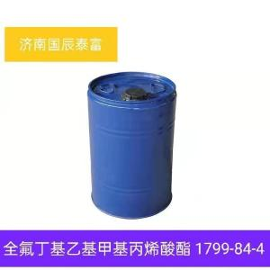 2-(全氟丁基)乙基甲基丙烯酸酯   1799-84-4