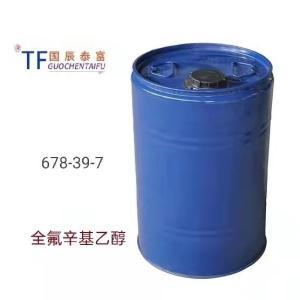 全氟辛基乙醇生产 678-39-7