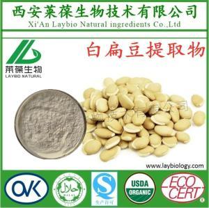 白扁豆提取物,白扁豆粉,白扁豆谷物粉,白扁豆比例提取物,水溶白扁豆粉
