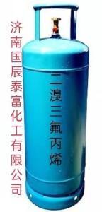 二溴三氟丙烯  1514-82-5