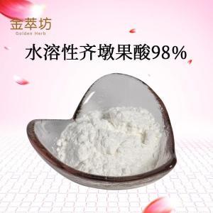 水溶性齐墩果酸98% 现货 产品图片